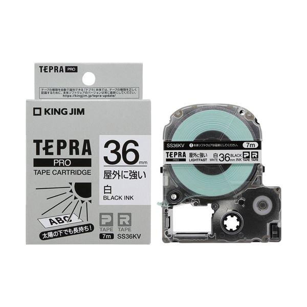 高い伸縮性 強い粘着性で太陽の下でも長持ち まとめ キングジム テプラ 当店限定販売 PRO テープカートリッジ 黒文字 白 SS36KV 新品未使用 36mm ×5セット 屋外に強いラベル 1個