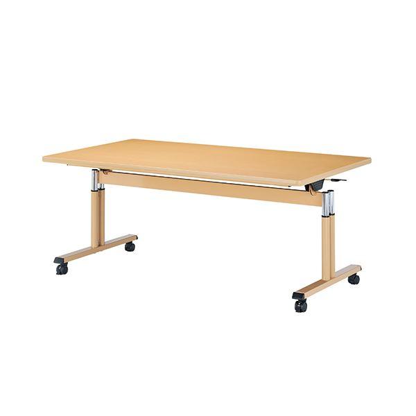 【 新品 】 NK 折畳式昇降テーブル FITJ-1690S, 木馬家具 68fe117b