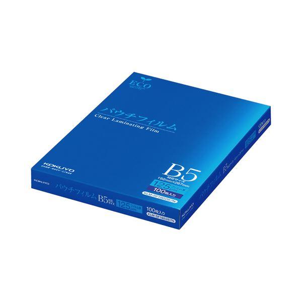 2020新作 重要な書類やカードを密封する 少し厚い125ミクロン キズ 汚れ 破損を防ぎ美しく保護します コクヨ B5サイズ用125μ 世界の人気ブランド 100枚 パウチフィルム 1パック KLM-SF192267N