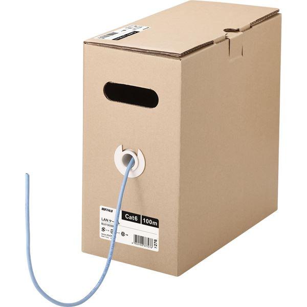 バッファロー Cat6 LANケーブル 100m ブルー 単線 激安通販販売 至高 BL61000BL