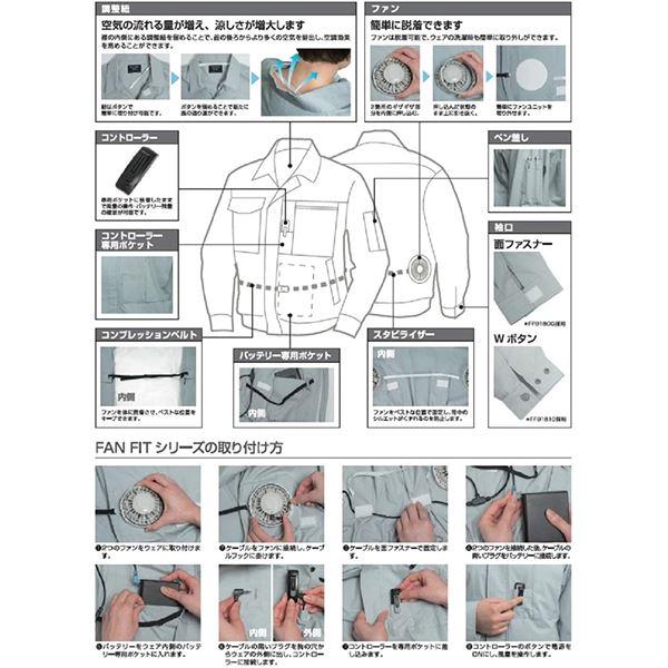 空調服 作業着XL ネイビー シルバーファンバッテリーセット 綿・ポリエステル混紡 洗濯耐久性FAN FIT FF91810roedWCBx