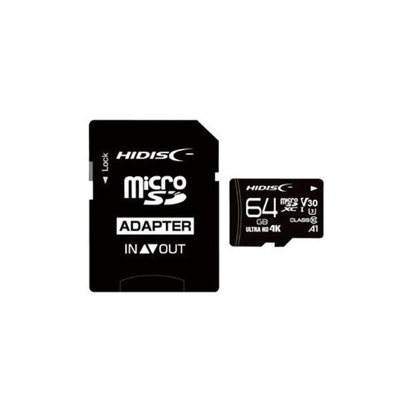 まとめ 数量限定アウトレット最安価格 HIDISC お買い得 microSDXCカード HDMCSDX64GCL10V30 ×3セット 64GB