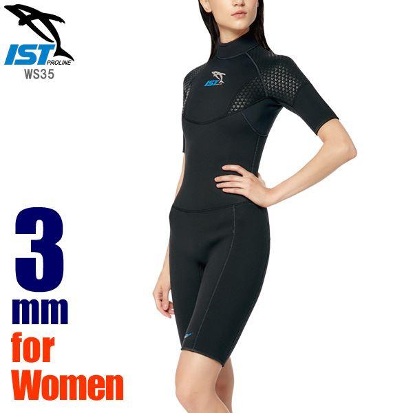 ■ポイント13.5倍■ウェットスーツ レディース スプリング 3mm ダイビング ショーティー 女性用 保温 ISTPROLINE WS35 BK(ブラック) サイズ:13