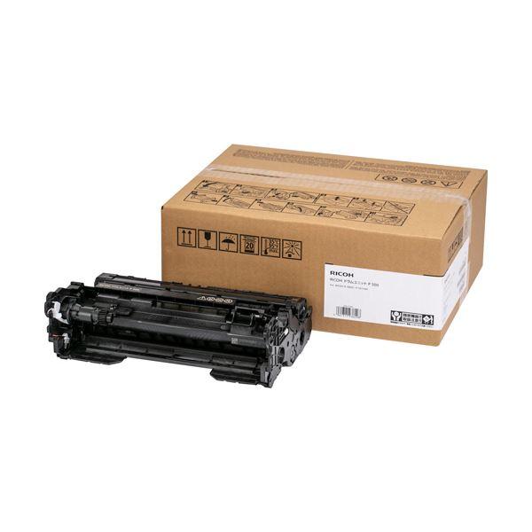 メーカー純正レーザープリンタ用ドラムカートリッジ リコー ドラムユニットP 500514205 初回限定 1個 SALE開催中