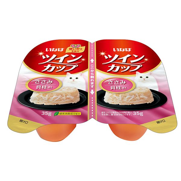 (まとめ)ツインカップ ささみ 貝柱添え35gx2個 (ペット用品・猫フード)【×48セット】