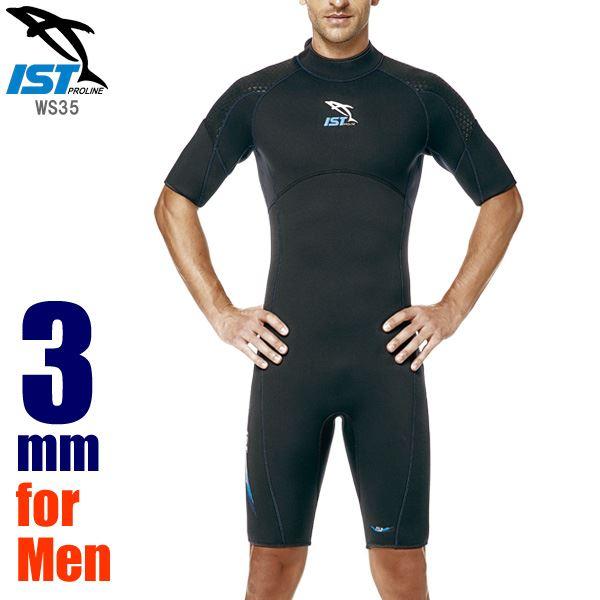 ■ポイント13.5倍■ウェットスーツ メンズ スプリング 3mm ダイビング ショーティー 男性用 保温 ISTPROLINE WS35 BK(ブラック) XL