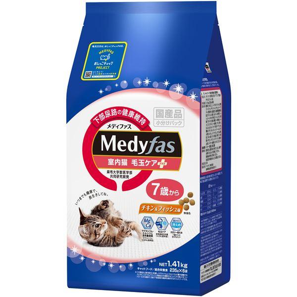 (まとめ)メディファス 室内猫 毛玉ケアプラス 7歳から チキン&フィッシュ味 1.41kg(235g×6) (ペット用品・猫フード)【×6セット】