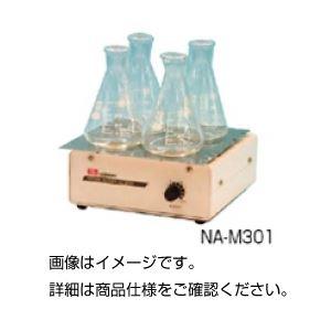 <title>実験器具 汎用機器 攪拌 期間限定今なら送料無料 振とう装置 コードレス小型シェーカーNA-M301</title>