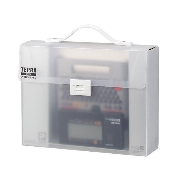 <title>ラベルライター カッティングマシン テプラ 本体 キングジム PRO システムケース 未使用 約W317×D90×H245mm SR9H 1個 ×10セット</title>