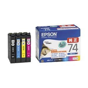 エプソン ビジネスインクジェット用 標準インクカートリッジ/4色パック IC4CL74:雑貨のお店 ザッカル