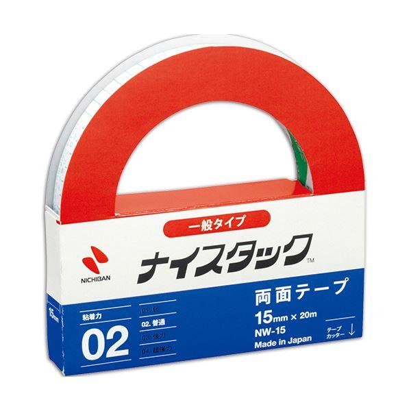 (まとめ) ニチバン ナイスタック 再生紙両面テープ 大巻 15mm×20m NW-15 1巻 【×30セット】