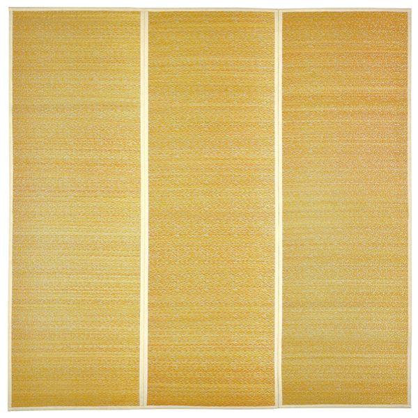 い草センターラグ シャイン 約180×180cm イエロー【代引不可】