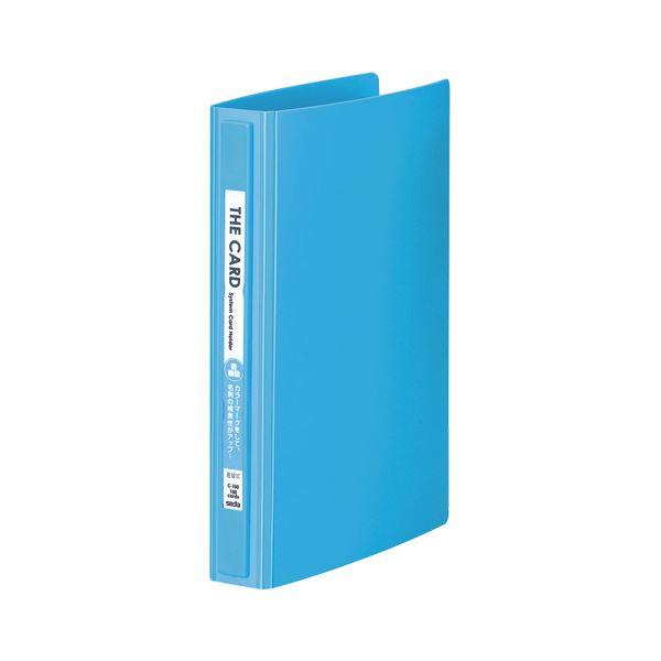 カラーマークインデックスで 目的の名刺やカードが簡単に見つけられます まとめ セキセイ カードホルダー差替式 新品未使用 ライトブルー ×20セット 180名用 数量限定 ヨコ入れタイプ