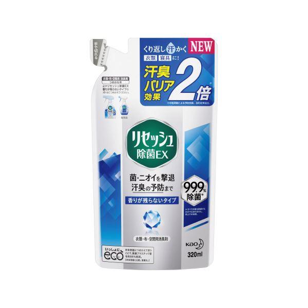 ■ポイント12.5倍■(まとめ)花王 リセッシュ除菌EX香り残らない詰替320ml【×50セット】