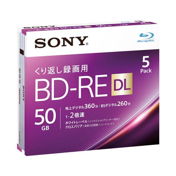 ★ (まとめ) ソニー 録画用BD-RE 50GB 5枚 5BNE2VJPS2【×3セット】
