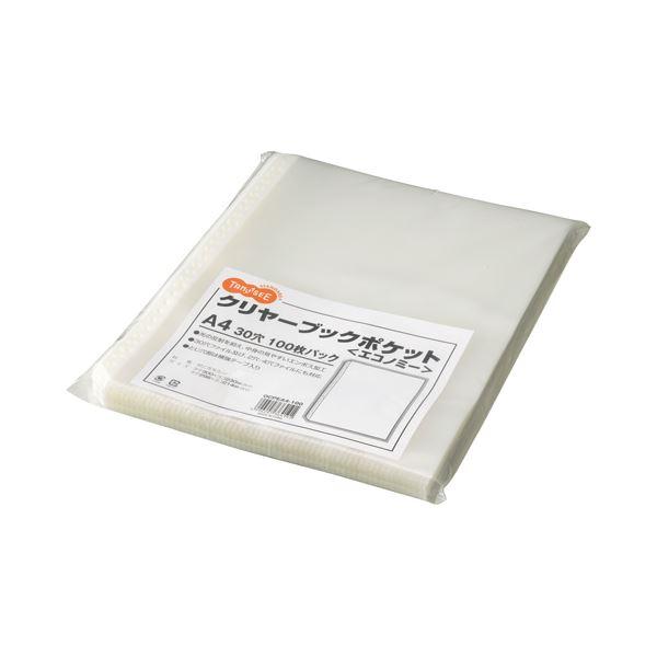 (まとめ) TANOSEE クリヤーブック(クリアブック)ポケット エコノミー A4タテ 2・4・30穴 1パック(100枚) 【×10セット】