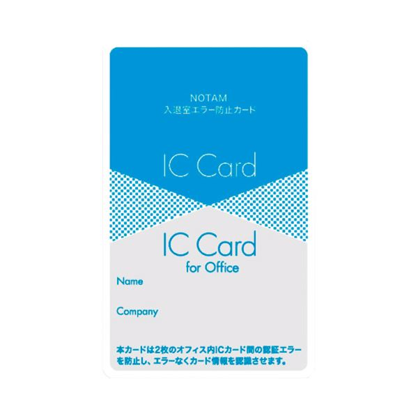 ★ (まとめ)サクラクレパス ノータム入退室エラー防止カードUNH-103【×30セット】