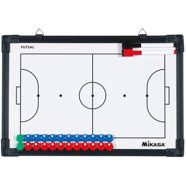 MIKASA(ミカサ)アクセサリー フットサル作戦盤 【SBFS】
