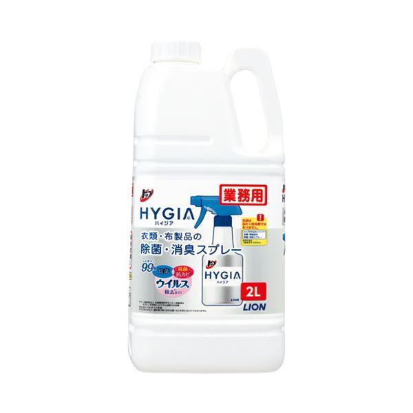 ★ (まとめ)ライオン トップHYGIA 除菌・消臭スプレー 業務用 2L【×10セット】
