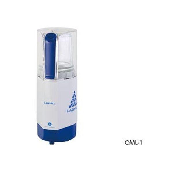 ★ポイント7.5倍★小型粉砕器 OML-1
