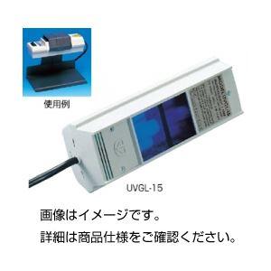 (まとめ)ハンディ型紫外線ランプUVG-11【×2セット】
