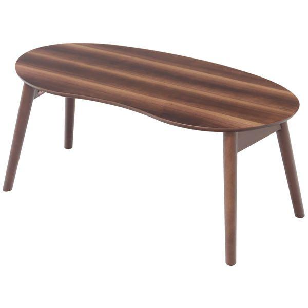 折れ脚テーブル(豆型) 幅80×奥行40cm