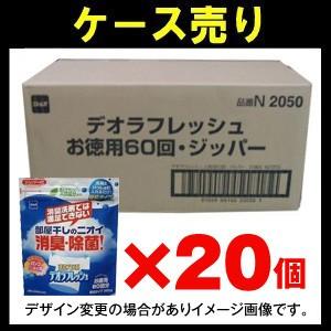 【ケース売り】ニトムズ デオラフレッシュ 徳用60回 スタンド式ジッパー顆粒タイプ 360g×20個入り (1124-0102)