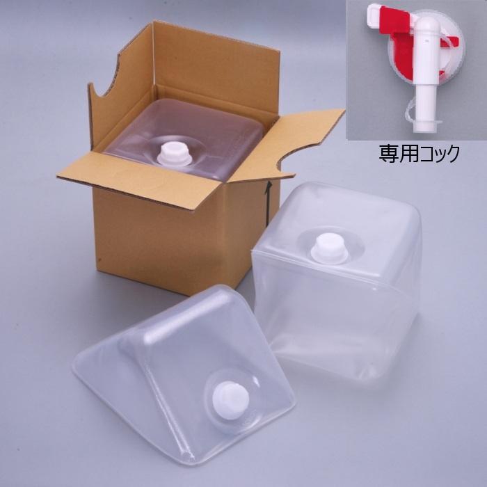 液体用フレキシブル容器 「キュービテーナー」 内容器+専用コック+段ボール 10L 50個セット