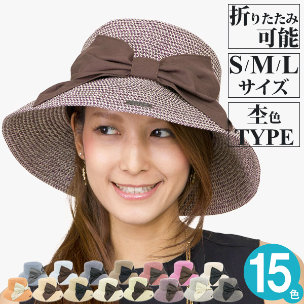 7739362c136 Small big brimmed hat hats size spring summer women's paper Hat UV  protection straw hat HAT straw hat actress hat size folding s Charmy  pocketable Mix ...