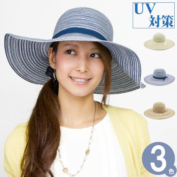 0e9abc32b0a86 zaction  Spit wide Hat actress Cap Women s UV protection HAT border Ribbon  Flare line capelin Hat