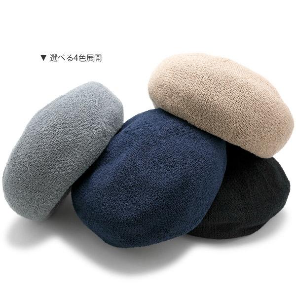 ベレー帽 春夏 [メール便可] 帽子 レディース ブークレ サーモ シンプル Boucleサーモベレー帽 [M便 9/8]2