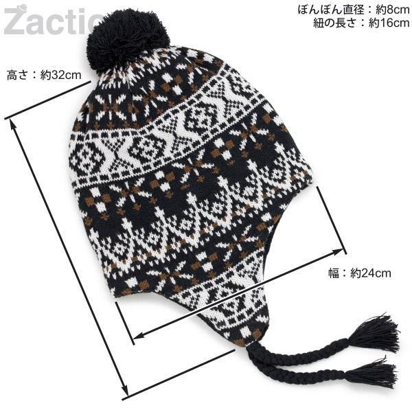 Earpiece with knit Cap men s knit Cap Bon Bon ski snowboard women s winter  Pom Nordic gender unisex original Zaction スノーナイト Bonbon earpiece with knit  ... 829d183cb5a
