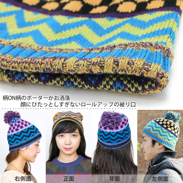 a8a2c953e06 Autumn and winter with knit Cap casual winter men's hat ladies fall/winter  knit Cap Pom with ethnic Bon Bon Beanie