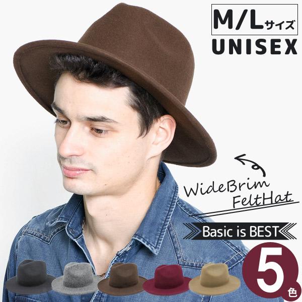 0b4361f293 Hat men's hat brim wide size adjustment autumn/winter CASTANO wide brim  felt Hat [auktn]