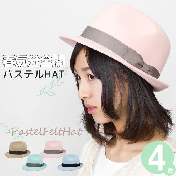 027ce5386a5 zaction  Hat hats ladies spring Hat pastel felt Ribbon-shaped Pastel ...