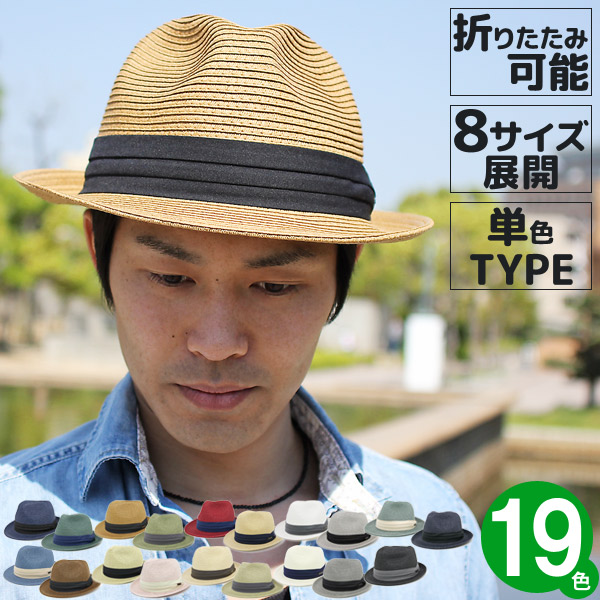 Small Cap Hat mens large size spring summer paper straw women s HAT straw hat  size kids kids folding xl Edgecity edge city paper pocketable Hat 17705a48fce