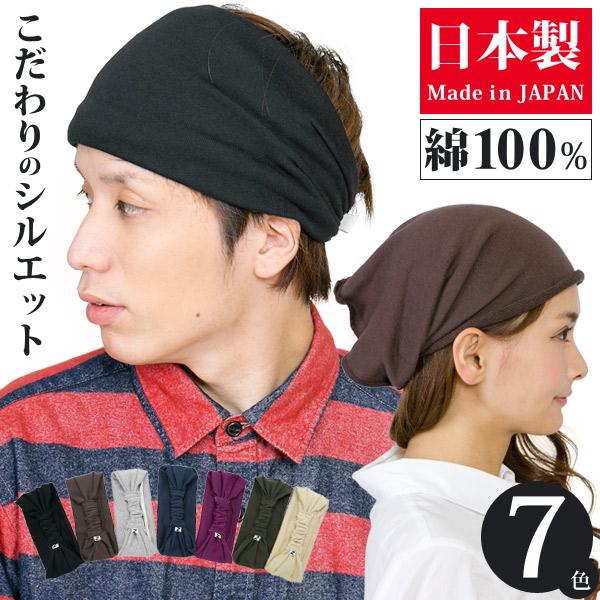 Hairband bandana men's turban thin sport heater Bank spring summer autumn-winter women's unisex thermal all season wide バンダナヘア Sweatbands
