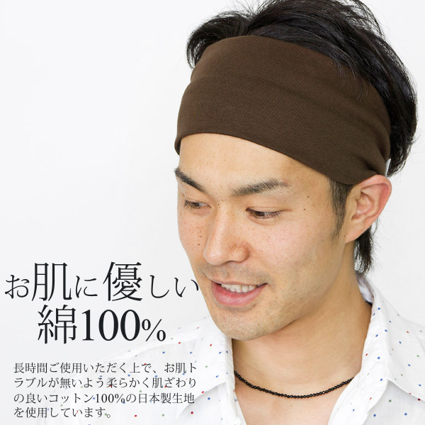 Straw or cotton bandana hairband-men's / women's / heater Bank / bandana / original / turban / limited / cotton / thin / fashion / unisex