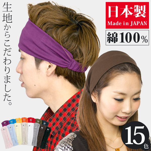 Straw or cotton bandana hairband-men's / women's / heater Bank / bandana / original / turban / limited / cotton / thin / fashion / unisex
