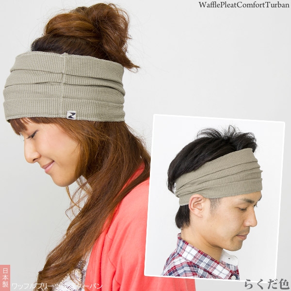 Waffle pleated comfort turban-hairband/men 's/women's