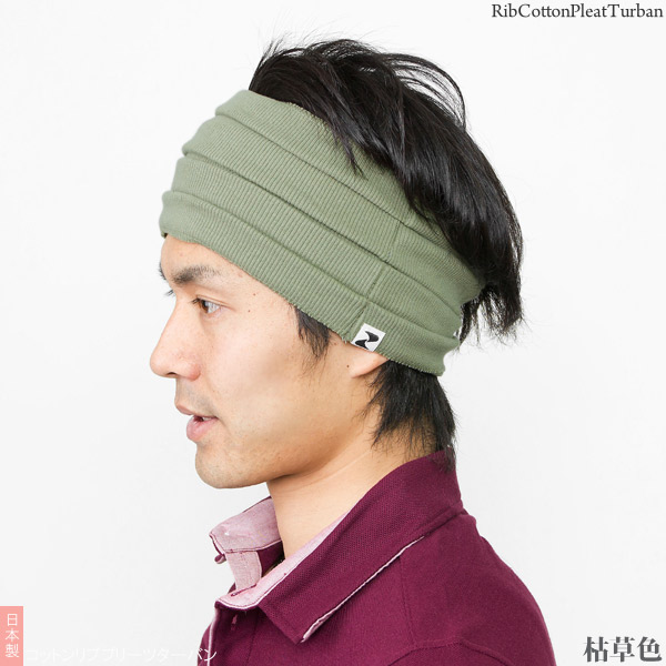 Cotton rib pleated turban-men 's/women 's/hairband/sports