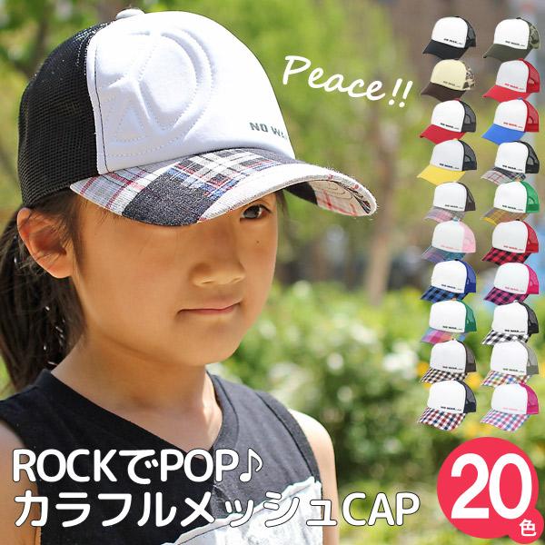 92ebc065 zaction: Kids ' ☆ ピースカラフルチェック mesh Cap-CAP / baseball ...