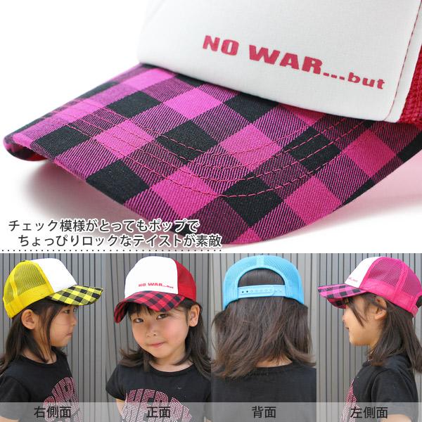 cd26f888 ... Kids ' ☆ ピースカラフルチェック mesh Cap-CAP / baseball hat / pretty ...