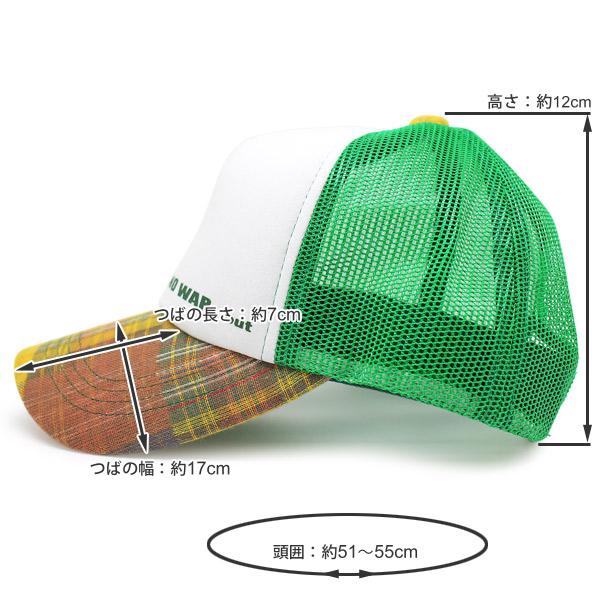 9c84caa2 ... Kids ' ☆ ピースカラフルチェック mesh Cap-CAP / baseball hat / pretty /
