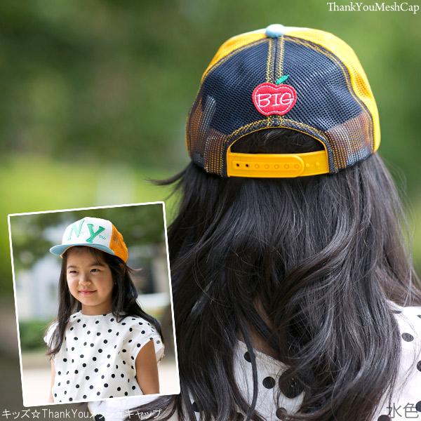 19769c70 zaction: Children's CAP kids Hat kids Cap spring summer baseball cap ...