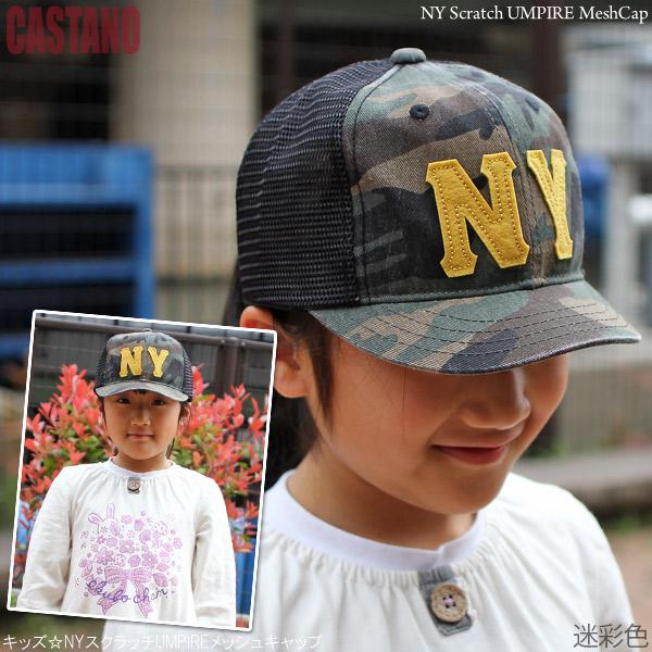 fa5b182c zaction: Children's mesh Cap CAP child Hat spring summer baseball ...