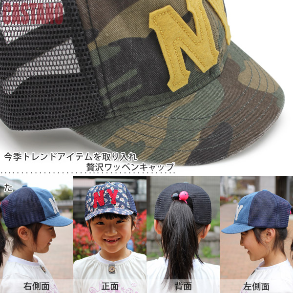 ca473264 ... Children's mesh Cap CAP child Hat spring summer baseball cap fall boys  girls children's parent- ...