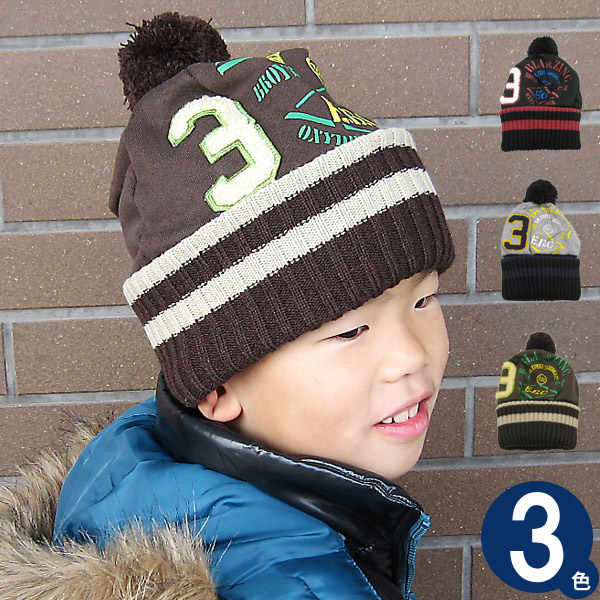 9048f852 Kids hats knit hats for children with casual street winter cool boys girls  Pom Pom knit ...