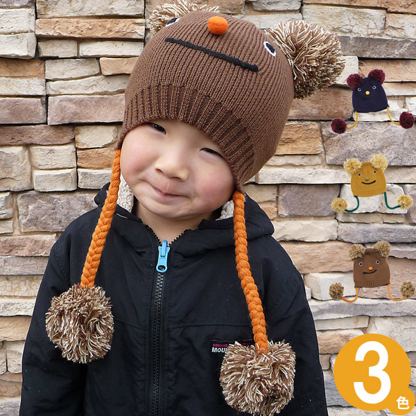 88545b53f4b Child   animal   bear of the knit hat ◇ child service   hat   boy   woman  with the kids ☆ KUMA bonbon