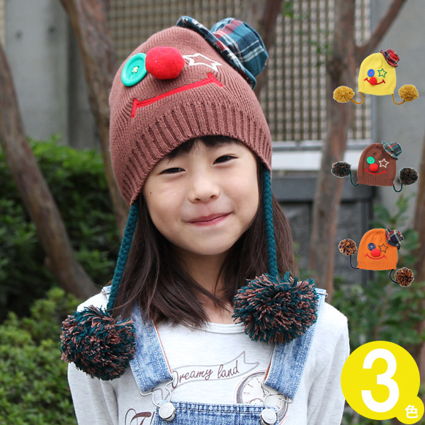 5363aeb3f1f zaction  Child watch cap kids ☆ HALLOWIN mischief knit hat of the ...